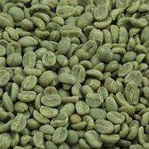 【皇家美食】哥倫比亞頂級豆ESMERALDA(綠寶石) 咖啡生豆