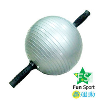 《Fun Sport》彈力丸球健腹輪