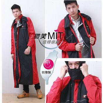 BrightDay風雨衣連身式 MIT蜜絲絨前開款