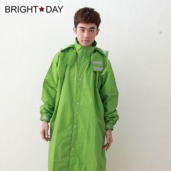 BrightDay風雨衣連身式 桑德史東T4前開款