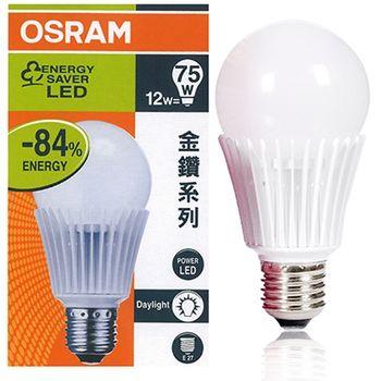 【OSRAM歐司朗】12W全周光LED省電燈泡2入組(兩色)