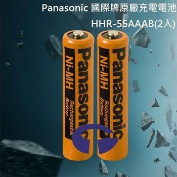 【Panasonic】四號原廠鎳氫充電式電池 HHR-55AAAB (2入)