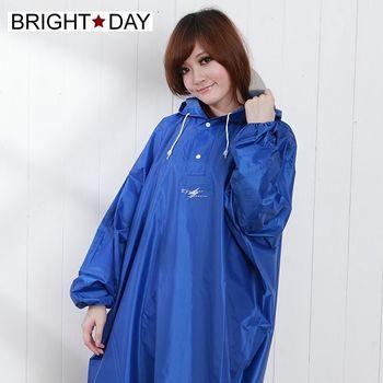 BrightDay風雨衣連身式 - 桑德史東太空款