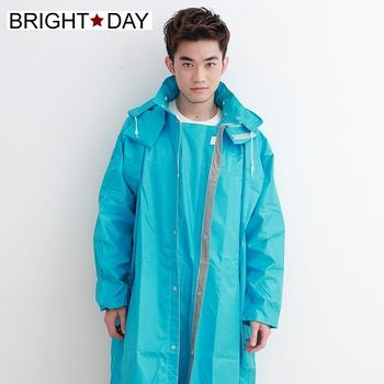 BrightDay風雨衣連身式  AQUA前開款