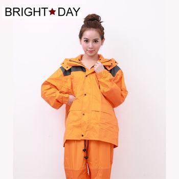 BrightDay風雨衣兩件式  超人氣日本款