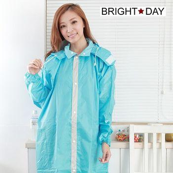 BrightDay風雨衣連身式 - 水漾色彩前開款