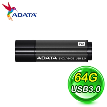 ADATA 威剛 S102 Pro 64G USB3.0高速隨身碟