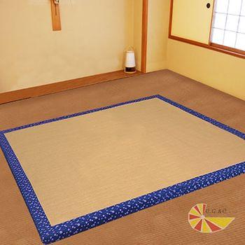 【凱蕾絲帝】高支撐記憶聚合單人床墊-厚5cm(2色)