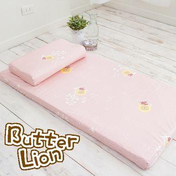 【奶油獅】馬來西亞乳膠嬰兒床墊(小)+工學枕2件組(3色)