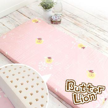 【奶油獅】馬來西亞進口純天然乳膠嬰兒床墊(60*120cm)-3色