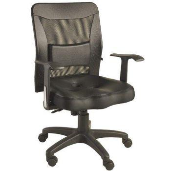 【凱堡】美的人造皮革護腰挺脊網背辦公椅/電腦椅