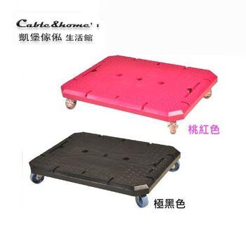 【凱堡】多功能萬用貼地車.台灣精製(二色)-1入