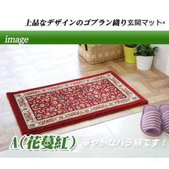 【Maka瑪卡】高級感經典門墊(花蔓-紅)(M-45x70cm)