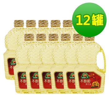 【得意的一天】 不飽和葵花油12罐組