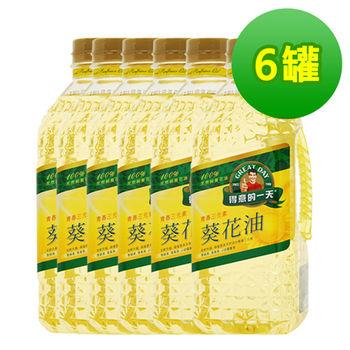 【得意的一天】 青春三元素葵花油6罐組