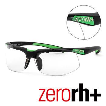 ZERORH+ 義大利變色安全防爆運動太陽眼鏡