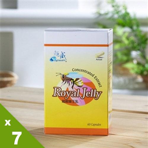 【Supwin超威】頂極蜂王乳6盒一元加購組