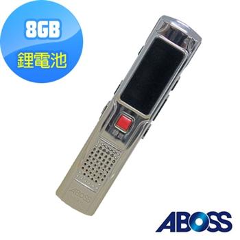 【ABOSS】數位錄音筆8GB(VR-X10)~贈送耳機