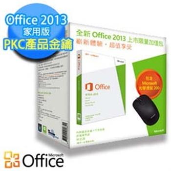 Microsoft 微軟Office 2013 家用中文版 PKC