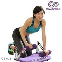 ~強生CHANSON~六塊腹肌健身器 CS ^#45 622