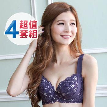 【玉如阿姨。台灣製】芙蘿拉俏托內衣。B-D罩。超值四套組 -網※A825