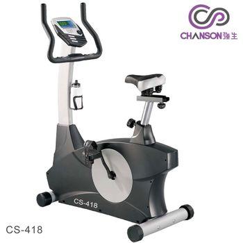 【強生CHANSON】立式健身車CS-418
