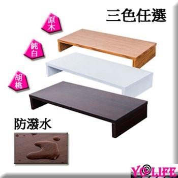 【Yo-life】防潑水螢幕桌上置物架(三色任選)