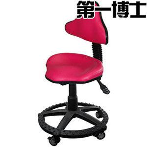 【第一博士】A1兒童成長椅 (多色可選)