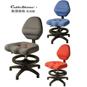 【凱堡】立挺舒脊挺腰成長學習椅/電腦椅(三色)