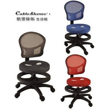 【凱堡】星也專利透氣雙孔挺脊護腰兒童成長椅/學習椅(三色)