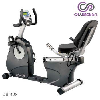 【強生CHANSON】 斜背式健身車CS-428