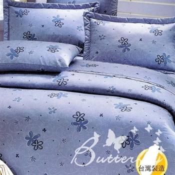 【BUTTERFLY】漫步花雨雙人三件式枕套床包組(藍色)