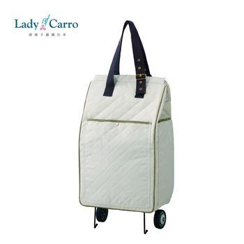 【Lady Carro】保溫保冷輪袋包 (時尚白)