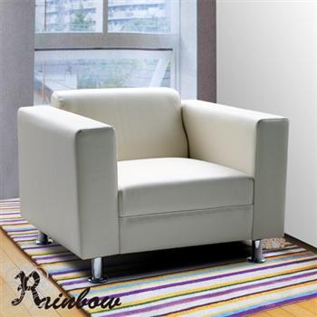 RB-時尚簡約單人沙發