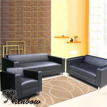 RB-時尚簡約全組沙發