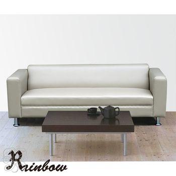 RB-時尚簡約三人沙發