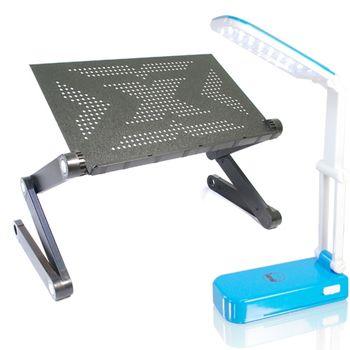 多功能百變鋁合金電腦桌加折疊檯燈超值組