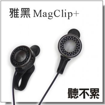 MagClip+ 交響18 磁吸式耳機-雅黑