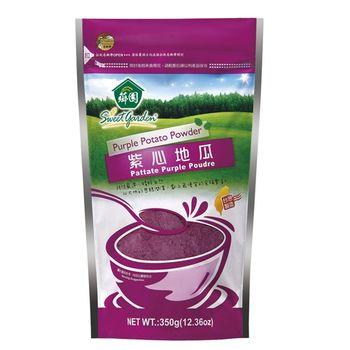 【薌園】紫心地瓜粉(熟粉)(350g) x 5袋