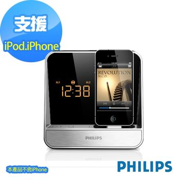 PHILIPS飛利浦 iPod/iPhone 收音機AJ5300D