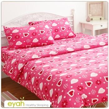 eyah【怦然心動】珍珠搖粒絨多用途被套毯雙人床包四件組