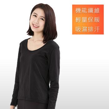3M吸濕排汗技術 保暖衣 發熱衣 台灣製造 女款U領 黑色