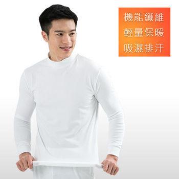 3M吸濕排汗技術 保暖衣 發熱衣 台灣製造 男款半高領 白色