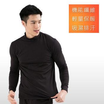 3M吸濕排汗技術 保暖衣 發熱衣 台灣製造 男款半高領 黑色