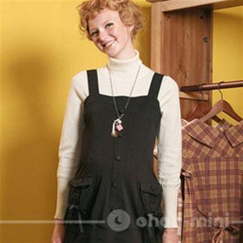 【ohoh-mini】孕婦裝系列-青春俏麗‧調整式吊帶孕婦裝
