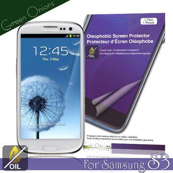 Green Onions Samsung S3 抗油水保護貼