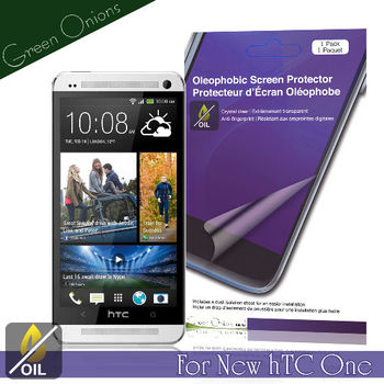 Green Onions New hTC One抗油水保護貼