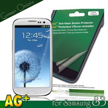 Green Onions Samsung S3防眩光保護貼