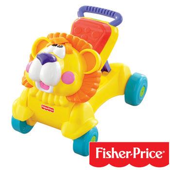 【Fisher-Price費雪】兩用獅子聲光踏步車
