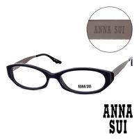 Anna Sui 安娜蘇  金屬架 平光眼鏡AS08802
